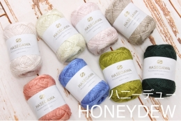 [NEW] HONNYDEW / SPUN SILK ROVING YARN / 25gram