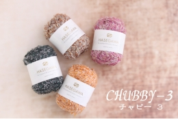 [NEW] CHUBBY-3/ SILK MOHAIR LOOP YARN / 25gram