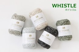 [NEW] WHISTLE / LINEN LILY YARN / 25gram
