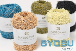 SYOBU / COTTON YARN / 25gram