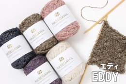[NEW] EDDY/ WOOL LILY YARN / 25gram
