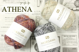 [NEW] ATHENA / SILK MOHAIR LAME LILY YARN / 25gram