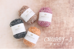 CHUBBY-3/ SILK MOHAIR LOOP YARN / 25gram