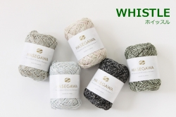 WHISTLE / LINEN LILY YARN / 25gram